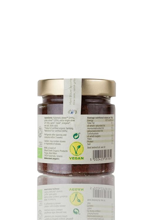 Greybe Fine Olive Oils